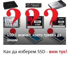 SSD диск от Modsbg.com